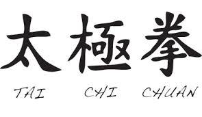 Ideogrammes tai chi